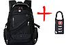 Стильний рюкзак Swiss Bag UTM 8810 з замком Black