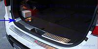 Накладка в багажник Киа Соренто 2012-2015