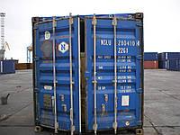 Открытый контейнер 20 футовый