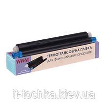 Термопленка wwm  panasonic kx-fa55/53 45м (ttrkxfa55a)