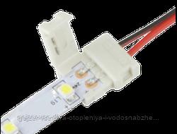 Соединительный кабель + 2 зажима для светодиодной ленты 2835\3528, 8мм