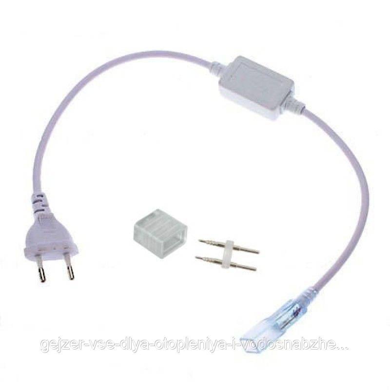 Кабель для подключения светодиодной ленты 5730\120 220V с вилкой