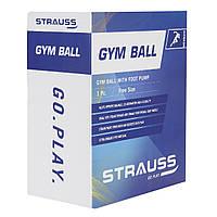 Мяч для фитнеса Gym ball strauss, фитбол, гимнастический мяч