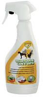 Средство для удаления меток и запаха домашних животных (500 ml)