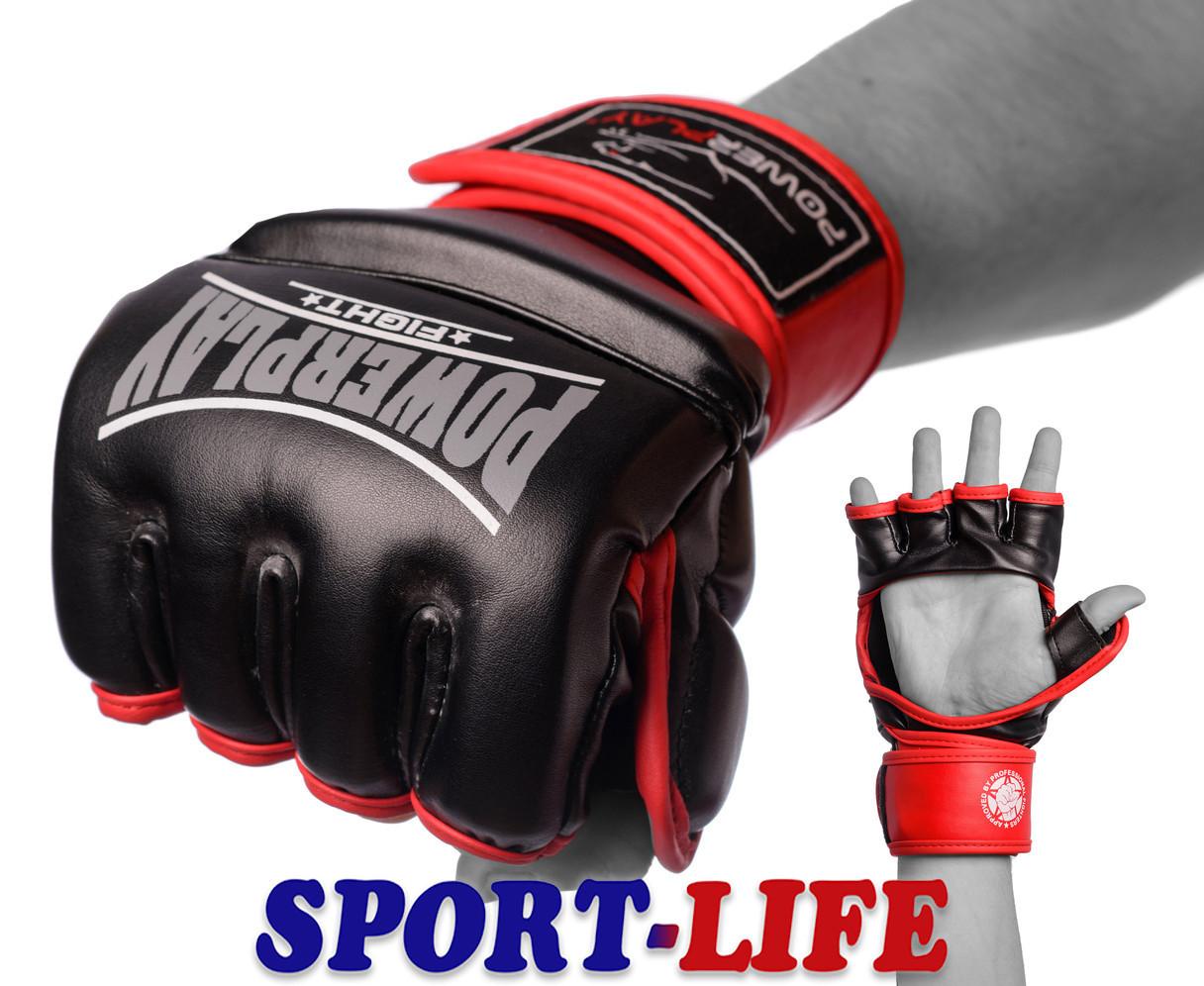 Перчатки для MMA PowerPlay 3058 черно-синие, черно-красные