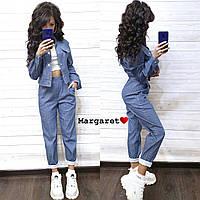 Джинсовый женский костюм с пиджаком и штанами 9101074