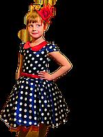 16647290f0a Прокат нарядного платья Ретро