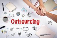 Аутсорсінг бізнес-процесів