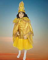 Жар Птица Золотая. 122-128 см. Детские карнавальные костюмы