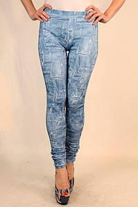 Женские лосины под джинс 42-48 р