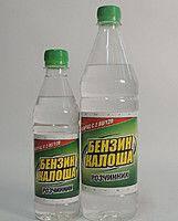 Растворитель РБР (бензин калоша) фасовка 1л