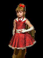 43ab75d70d5 Прокат нарядного платья Ретро