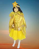 Звездочка золотая. 122-128 см. Детские карнавальные костюмы