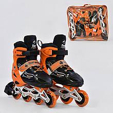 Ролики детские Best Roller размер L 38-41 PVC (ОРАНЖЕВЫЕ) арт. 25521/03311 (переднее колесо свет)
