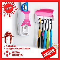 Диспенсер дозатор для зубной пасты и щеток автоматический ZGT SKY, Новинка