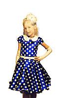121e33017d4 Прокат нарядного платья Ретро