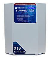 Стабилизатор напряжения 12000 Standard