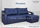 Кутовий диван Релакс, фото 8