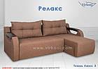 Кутовий диван Релакс, фото 7