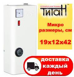 Электрический котел ТИТАН Микро 2 кВт 220В