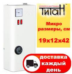 Электрический котел ТИТАН Микро 3 кВт 220В-2 ступени