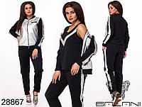 Модный спортивный костюм-тройка со вставками из эко-кожи с 48 по 54 размер, фото 1