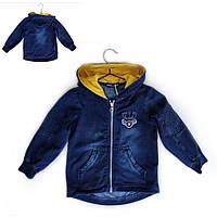 Джинсова куртка для хлопчика 1-5 років, фото 1