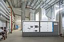 Дизельная электростанция (Генератор) Atlas Copco QIS 735, фото 3