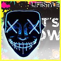 Неоновая маска Судная ночь - Светящаяся LED маска