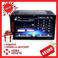 Автомагнитола 2DIN 6507 Android GPS (без диска) , Автомобильная магнитола, Новинка