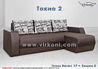 Кутовий диван Токіо-2, фото 4