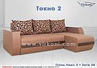 Кутовий диван Токіо-2, фото 7