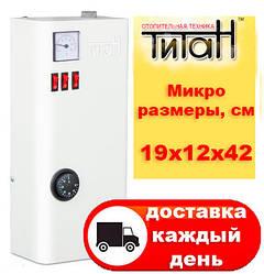 Электрический котел ТИТАН Микро 6 кВт 220В-3 ступени