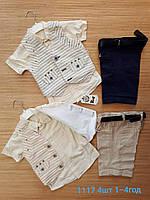 Костюм стильний сорочка з бриджами для хлопчиків 1-4 років .Туреччина .Оптом