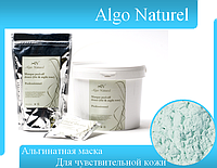 Альгинатная маска для чувствительной кожи Algo naturel (Франция) 25г
