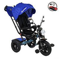 Велосипед трехколесный с родительской ручкой и пультом Best Trike Синий 360° ПОВОРОТНОЕ СИДЕНИЕ 4490 - 2761