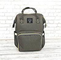 Сумка-рюкзак для мам UTM Серый