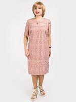 Женское вечернее платье. Размерный ряд 52, 54, 56