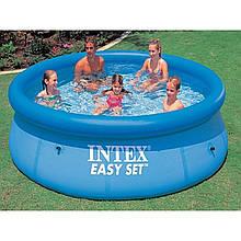 Надувной Бассейн Intex 28110, Easy Set Pool, 244-76 см