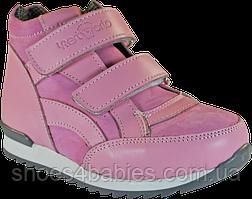 Кросівки ортопедичні Форест-Орто 06-556 р. 31-36