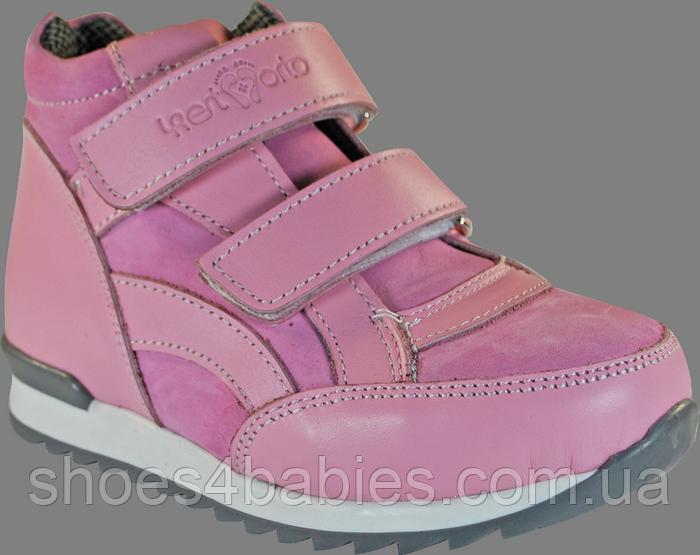 Кросівки ортопедичні Форест-Орто 06-556 р. 23-30