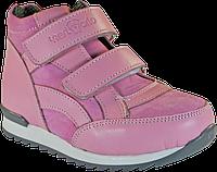 Кросівки ортопедичні Форест-Орто 06-556 р. 23-30, фото 1