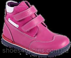 Кросівки ортопедичні Форест-Орто 06-550