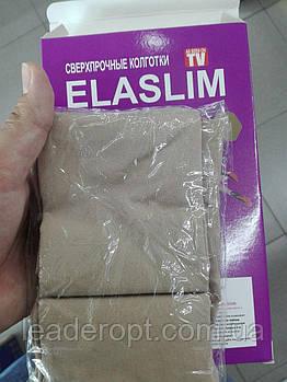 [ОПТ] Жіночі надміцні колготки ElaSlim (Бежеві)