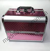 Чемодан металлический раздвижной розовый, мелкий ромб