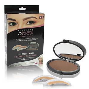 Водонепроницаемый порошок для бровей в стиле Turelifes Waterproof Eye Brow Stamp Powder Perfect Eyebrow 130480