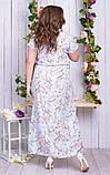 Шикарное женское длинное летнее платье,ткань:супер софт,размеры 50,52,54,56,58., фото 2