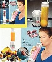 Блендер Shake n take (Шейк эн тэйк)