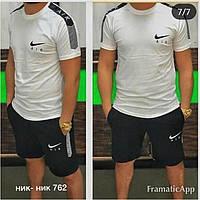 Мужской костюм шорты+футболка