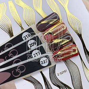 Гибкая лента для декора Волны Z-D2987, золото